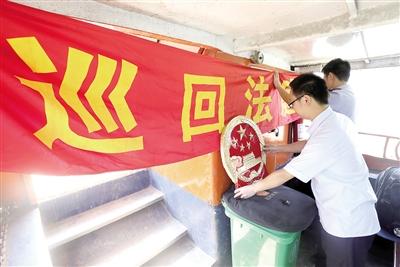 """重庆云阳""""水上法庭"""":案在船上审 方便老百姓"""